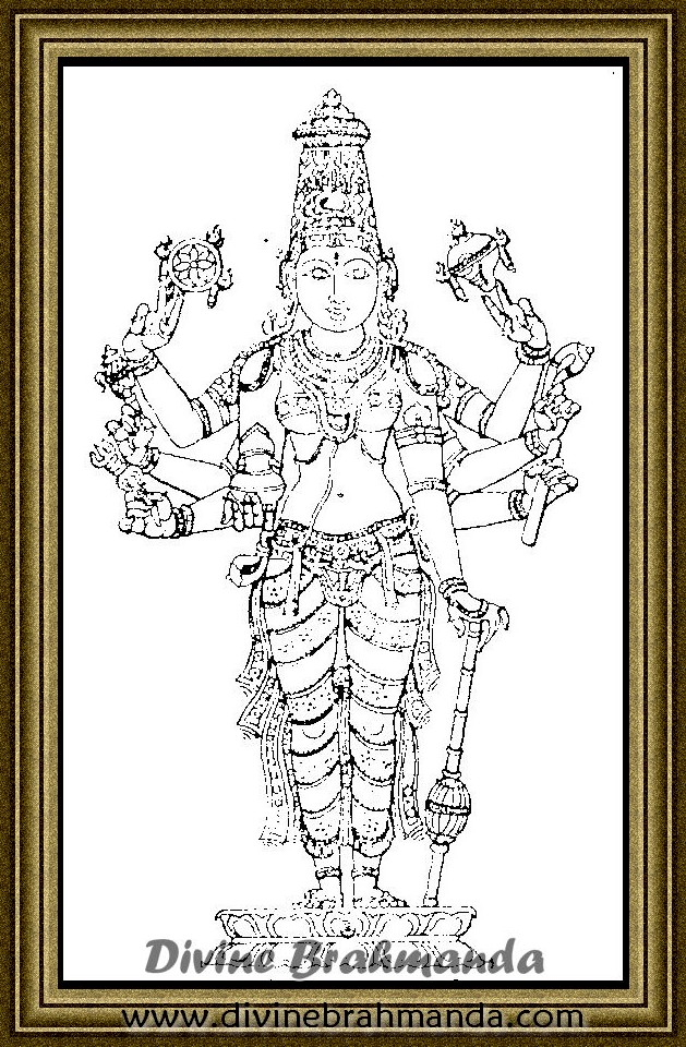 Soundarya Lahari Sloka, Yantra & Goddess For High Social Status - 83