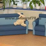 """Комплект """"Фараон"""" диван + кресло (Oregon 03-36)"""