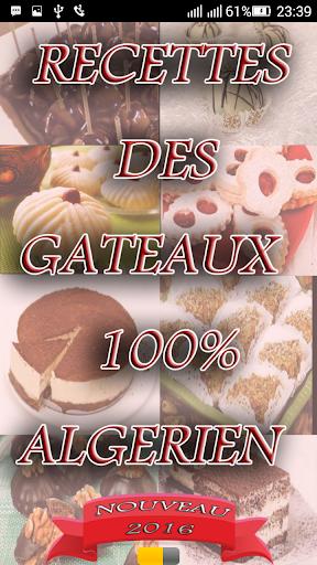Recettes de Gateaux Algerien