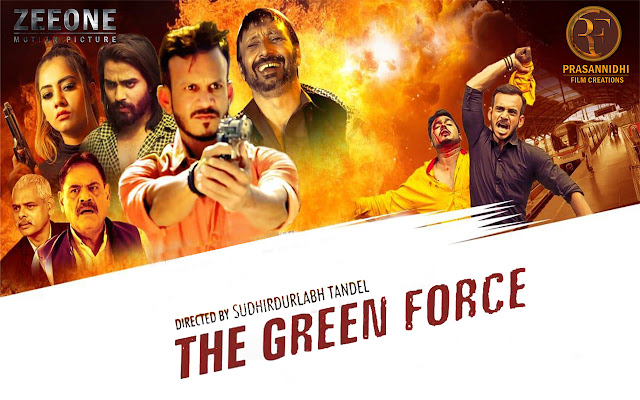 The Green Force Mission 14th March 2021