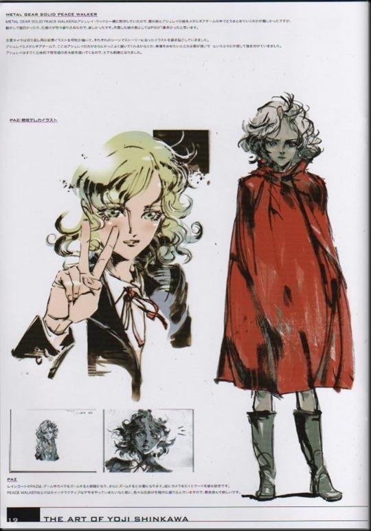 The Art of Yoji Shinkawa 1 - Metal Gear Solid, Metal Gear Solid 3, Metal Gear Solid 4, Peace Walker_802479-0002