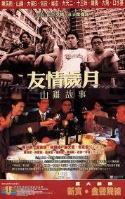 NgC6B0E1BB9Di-Trong-Giang-HE1BB93-SC6A1n-KC3AA-CE1BB91-SE1BBB1-NgoE1BAA1i-TruyE1BB87n-4-1998