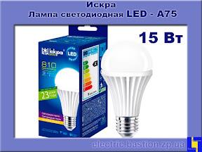 ООО НПО Бастион LED лампы
