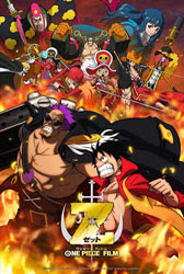 One Piece Pelicula 12: Film Z