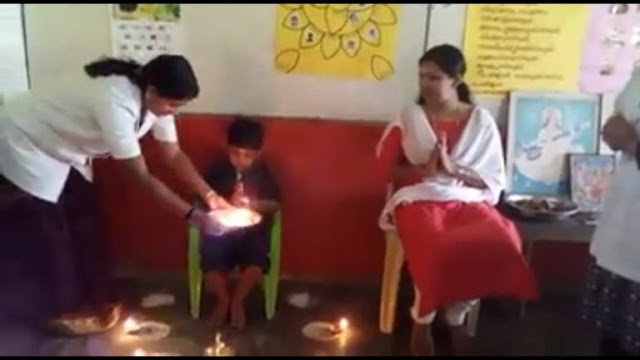 Traditional Birthday Celebration in Karnataka Play School