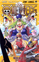 One Piece tomo 38 descargar mediafire