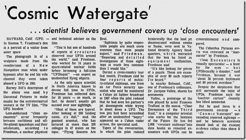 Cosmic watergate