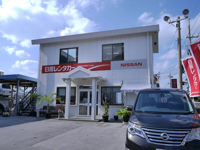 P1250030