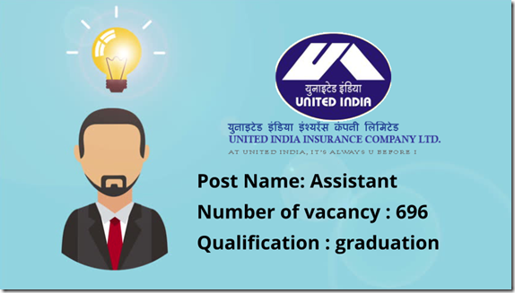 UIIC 696 Assistant Recruitment 2017 Notification