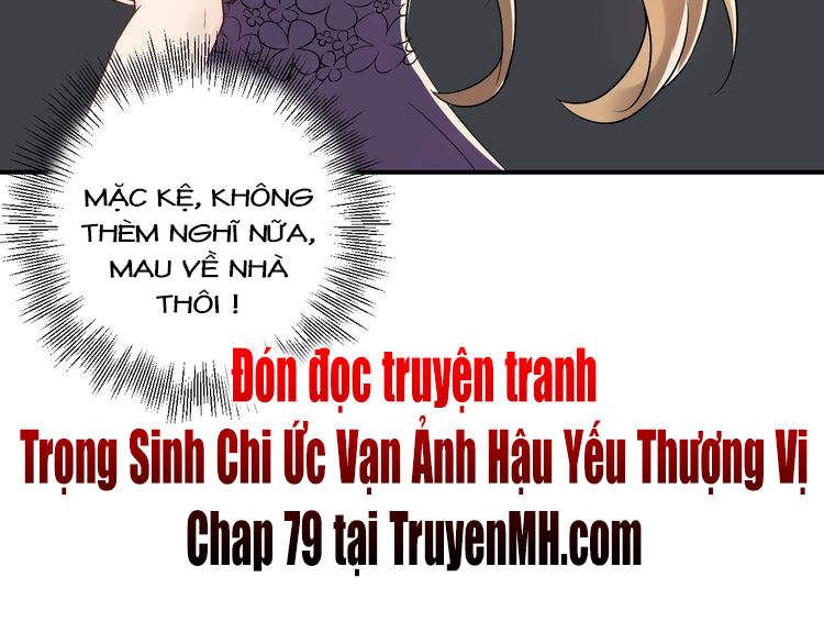 Trong Sinh Chi Ức Vạn Ảnh Hậu Yếu Thượng Vị chap 78 - Trang 46