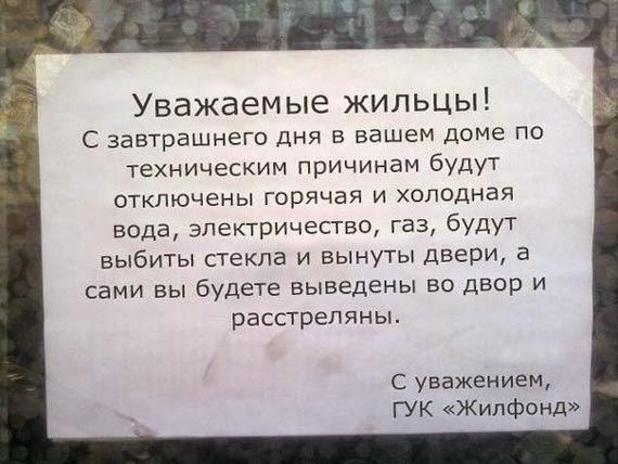 """""""Сам себе энергетик"""" - житель Львовщины Бабячок установил солнечную батарею и даже продает энергию государству - Цензор.НЕТ 6232"""