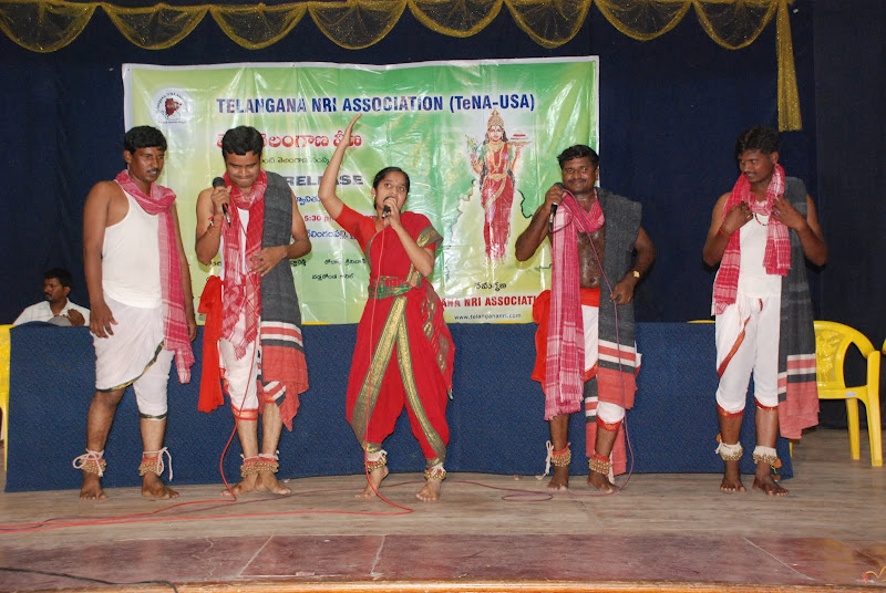 TeNA-TelanganaVeenaAudioCD - DSC_0132.JPG