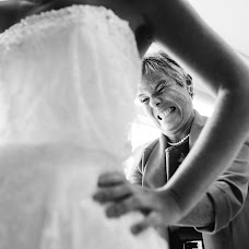 Wedding photographer Izabella Flieger (izzyfotografie). Photo of 21.11.2015