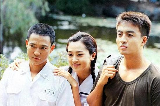KBS2 첫사랑