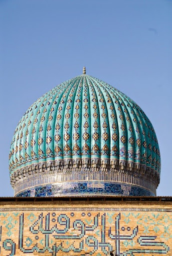 Ribbed dome of the Mausoleum of Khoja Ahmen Yasawi in Turkistan, south Kazakhstan. from An Illustrated History of Kazakhstan: Asia's Heartland in Context
