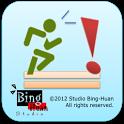 Autorun app monitor icon