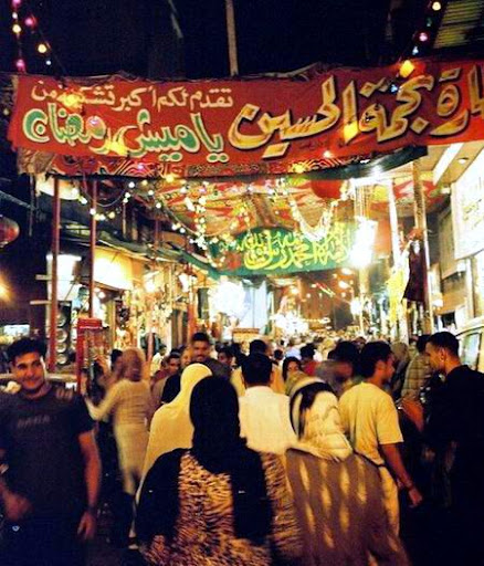 صور // هناكل اية فى رمضان فى المنزل او خارج المنزل (( أجواء رائعة )) Third