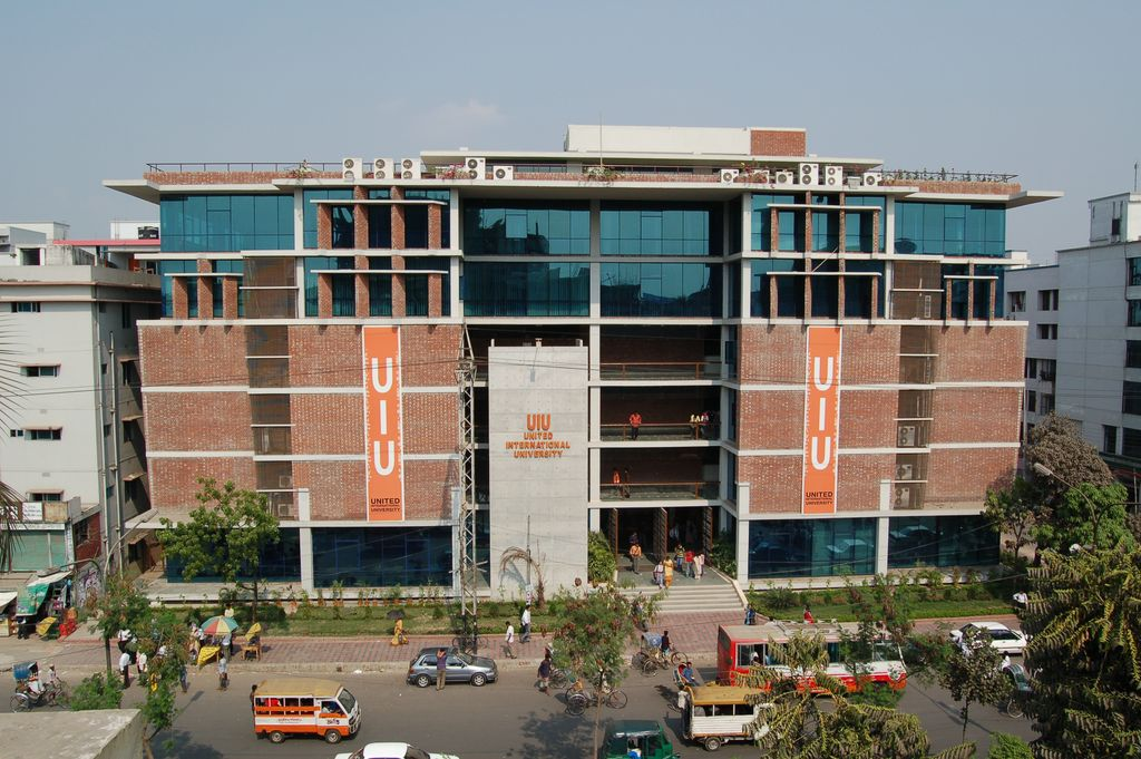 private university in bangladesh essay Private universities / institutes north south university north south university is the first and largest accredited private university in bangladesh nsu provides an intellectually challenging and practical education, set within a.