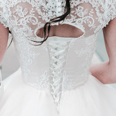 Wedding photographer Alina Sysoenko (AlinaWave). Photo of 03.08.2017