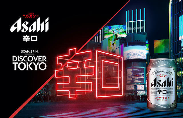 Asahi Super Dry launches 'Discover Tokyo' campaign, bringing beer lovers on a journey to discover different facets of Tokyo from food, art, fashion to lifestyle.