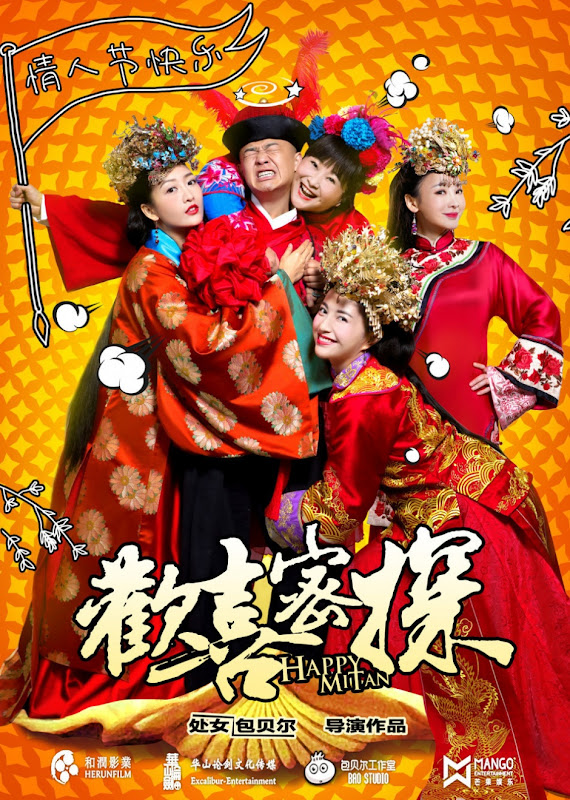 Happy Mitan China Drama