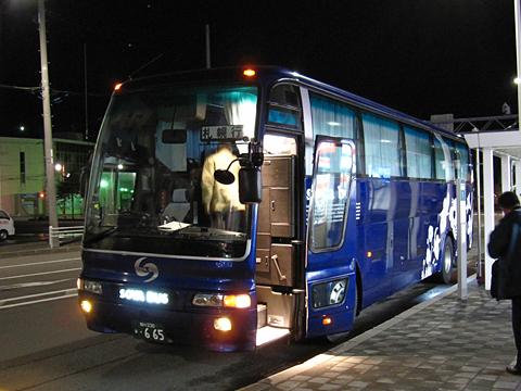 宗谷バス「特急わっかない号」夜行便 ・665 稚内駅前ターミナルにて