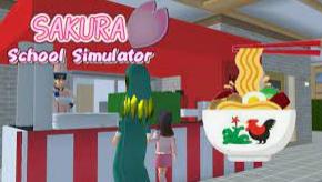 ID Resto Bakso Dan Mie Ayam Di Sakura School Simulator