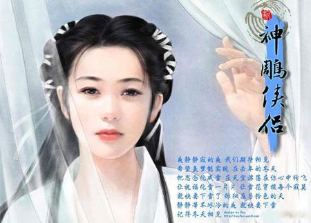 12 chòm sao là những mỹ nhân nào trong kiếm hiệp Kim Dung