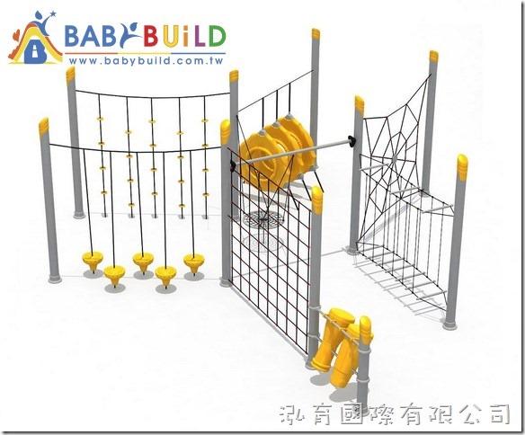 BabyBuild 繩網攀爬體能遊具