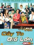 Phim Cây To Gió Lớn - OL Supreme (2010)