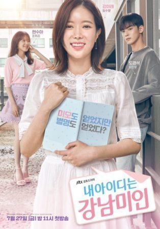 [Series] My ID Is Gangnam Beauty Season 1 Episode 1 – 16 (Korean Drama)