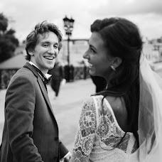 Wedding photographer Maksim Kiryanov (chipons). Photo of 10.04.2018