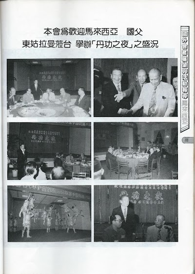 雜誌8-83.jpg