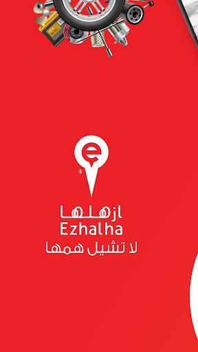 Ezhalha 1.5.4 screenshots 1