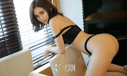 Shanshan Yao 姚珊珊