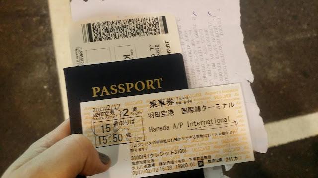 Narita to Haneda bus pass
