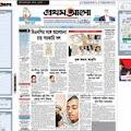 The Prothom-Alo Online Magazine Eprothomalo.com