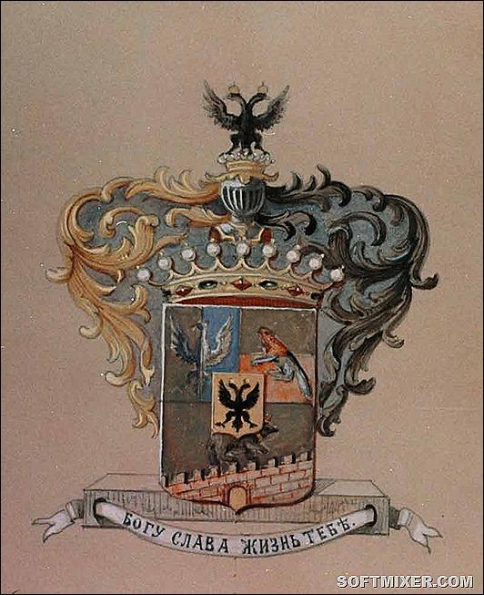 Герб-графов-Бобринских