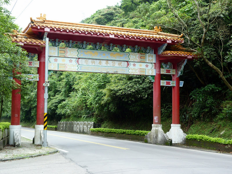 TAIWAN Shiding - P1140194.JPG