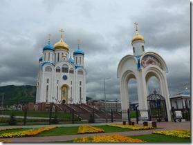 yuzhno sakhalinsk rozhdesvenskiy sobor
