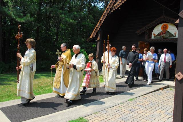 Parish Picnic 2008 - DSC_0003.JPG