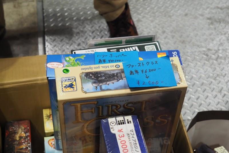 PC022442.JPG