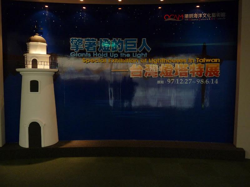 TAIWAN. Chuifen ou Jioufen ...et Keelung ( Nord de Taipei) - jiofen%2B243.jpg