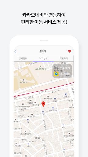 타이인포 - 최대 할인 마사지 타이마사지 내주변 및 전국 할인 어플 3.15 screenshots 6
