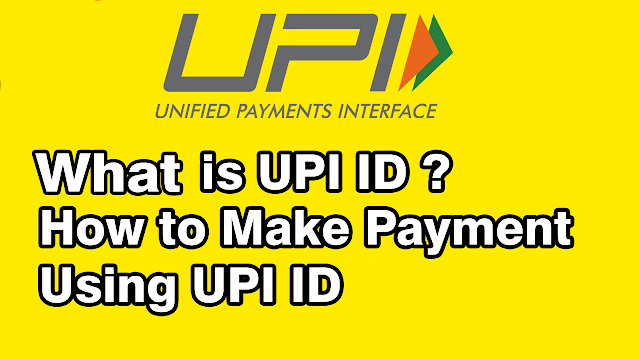 How to Pay Using UPI ID?