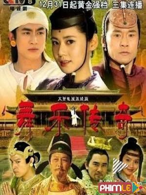 Phim Mộc Phủ Phong Vân 2 - Mu Fu Feng Yun 2 (2014)