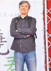 Wang Daonan China Actor
