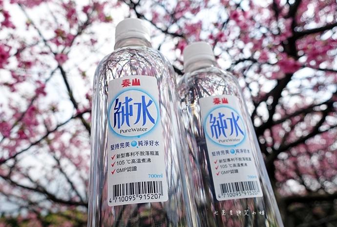 1 泰山純水不脫落瓶蓋好便利,伴我輕鬆旅遊趣!