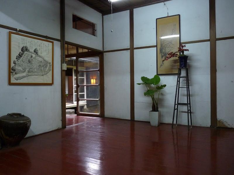 Prince  s Guest house Ancien dortoir japonais