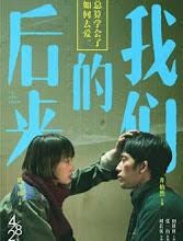 Us and Them China Movie